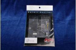 KA Models 1/24 Audi A4 DTM Detail-up Set - KE-24051