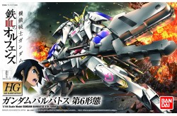 1/144 Gundam IBO Barbatos 6th Form HG - 205993