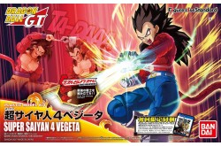 Figure-rise Standard Super Saiyan 4 Son Vegeta Dragon Ball GT - 214498
