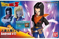 Figure-rise Standard Android 17 Dragon Ball Z - 215638