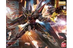 1/100 Blitz Gundam MG - 175702