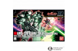 1/144 Geara Zulu Guard Type HG - 167088