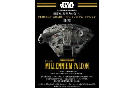 1/72 Perfect Grade Millennium Falcon - 200000