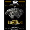 Star Wars 1/72  Millennium Falcon PG