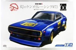 1/24 Nissan KPGC110 Skyline 2000GT-R Racing no. 73