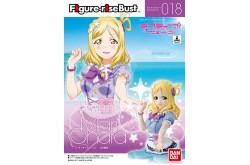 Figure-rise Bust Ohara Mari - 215628