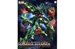 1/100 Hamma ZZ Gundam RE/100 - 217614