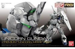 1/144 Unicorn Gundam (First-run Limited Edition Package) RG - 220714