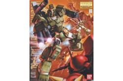 1/100 Full Armor Gundam MG - 162376