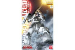 1/100 Gundam MS-06J White Ogre MG - 159055