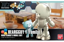 1/144 22 Beargguy Family HG - 194360