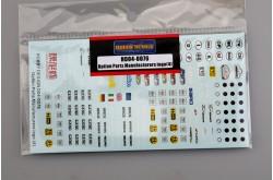 1/24 Option Parts Manufactures Logo(4) - HD04-0076