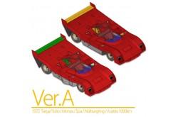 1/12 Full Detail Ferrari 312PB Ver A - K587