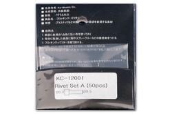 KA Models Rivet Set A (50pcs) - KC-12001