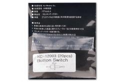KA Models Button Switch (20pcs) - KC-12003