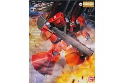 1/100 Gundam MS-099 Rick Dias Red - BAN-131421
