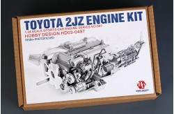1/24 Supra 2JZ Engine Trans-kit - HD03-0497