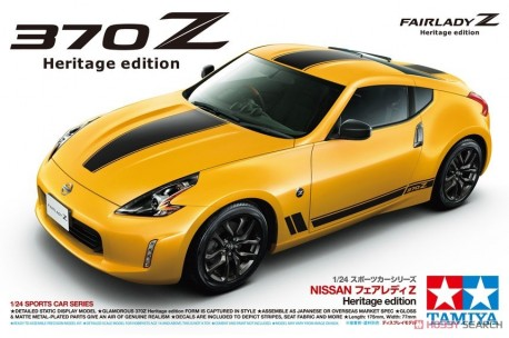 Nissan Fairlady Z >> Tamiya Nissan Fairlady Z Heritage Edition Model Kit 1 24 Scale